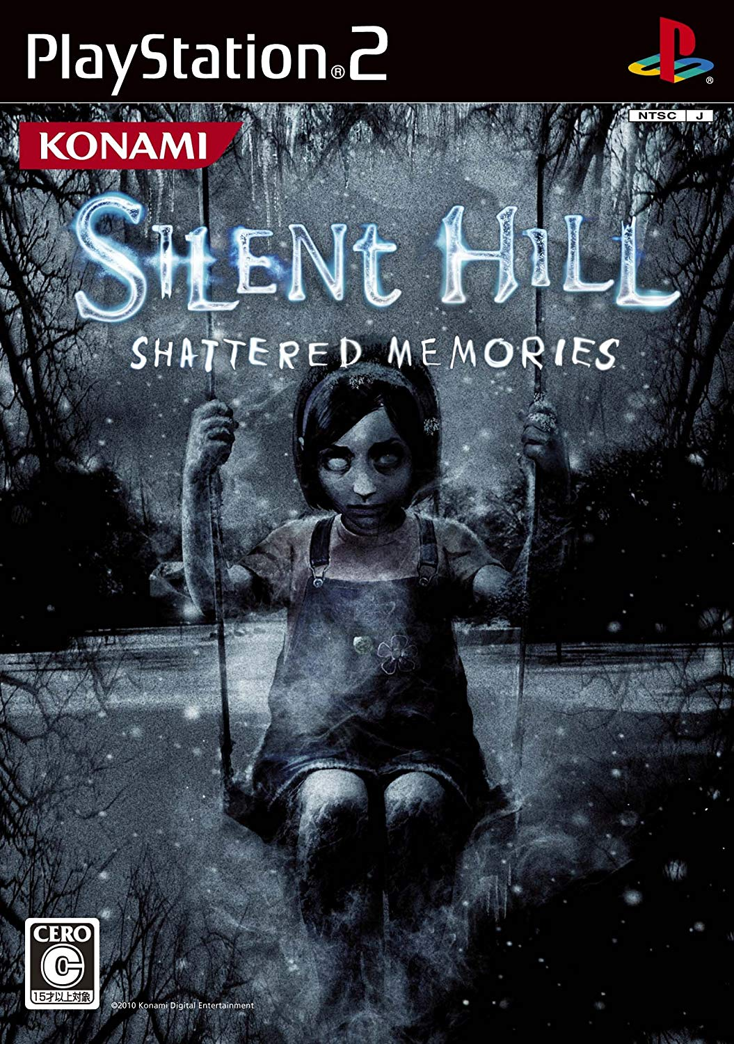 The story of Silent Hill